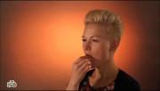 Химический анализ продуктов питания Проверка цитрусовых. Химический анализ плодов кумквата