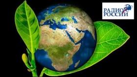 Массовое вымирание на планете Земля. В эфире Радио России эколог-эксперт Иван Калинин