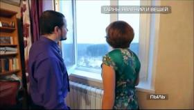 Пыль в квартире, как защититься?!