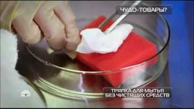 Микробиологический анализ губки для мытья посуды и специальной чистящей тряпки из бамбука