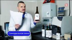 Химическая экспертиза алкоголя