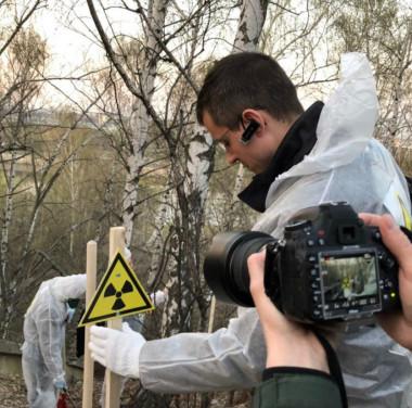 Комплексное экологическое обследование земельных участков Фотоматериал нашей работы №1