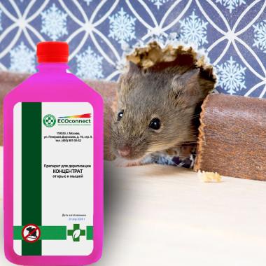 КОНЦЕНТРАТ от крыс и мышей №3 фото