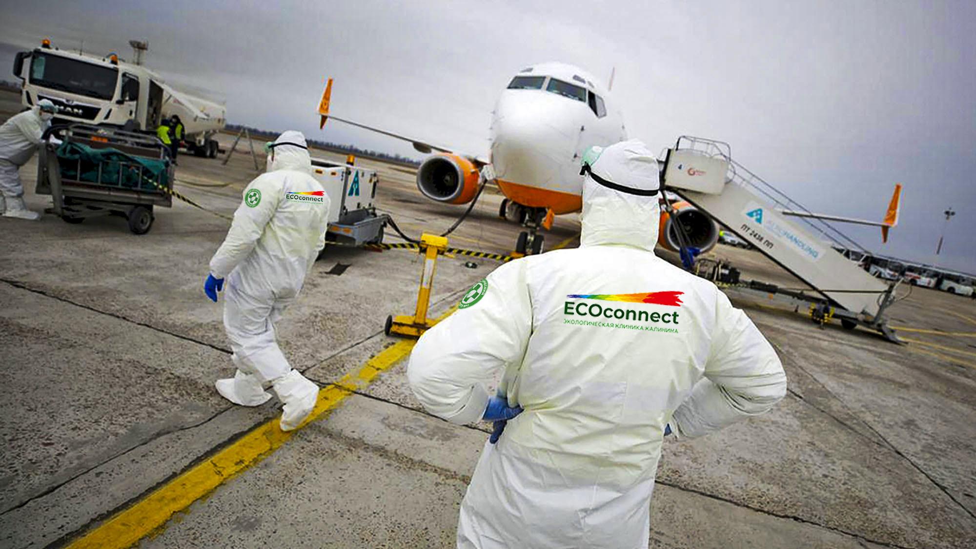 Комплексное экологическое обследование самолетов фото
