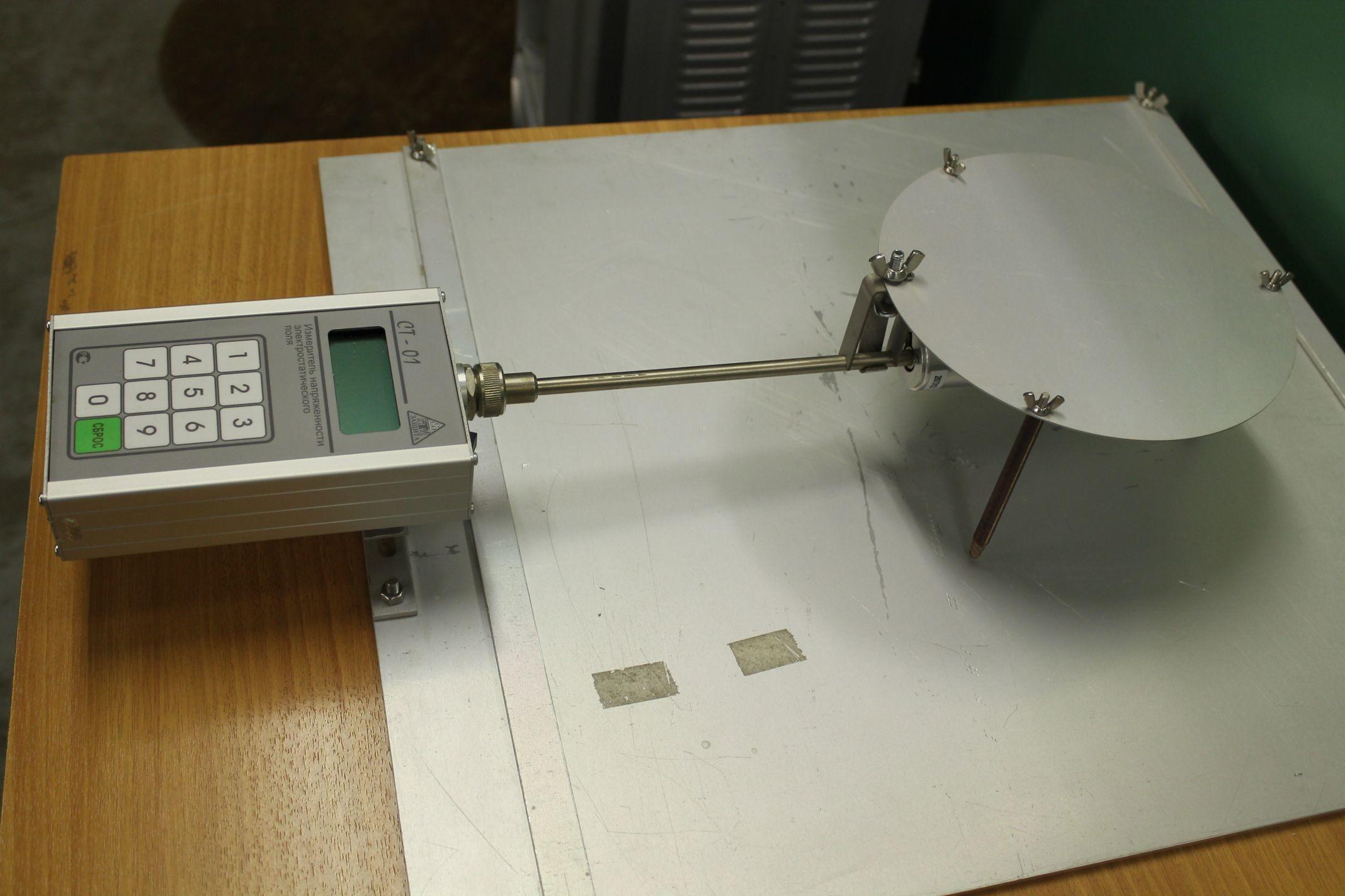 Особенности измерения напряженности электростатического поля и потенциала фото