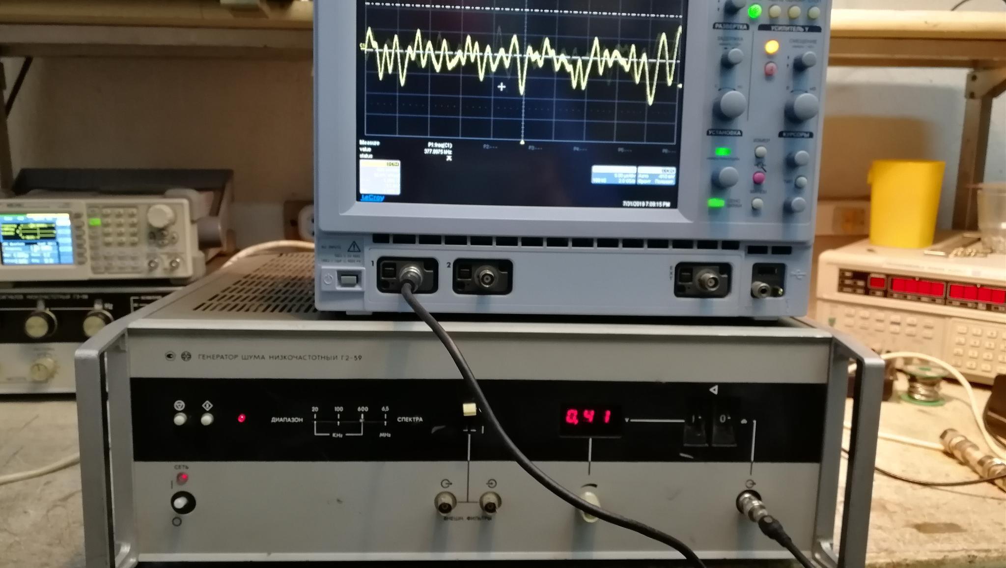 Заказать измерение шума, вибрации, инфразвука и ультразвука в Экологической клинике Калинина ECOconnect фото