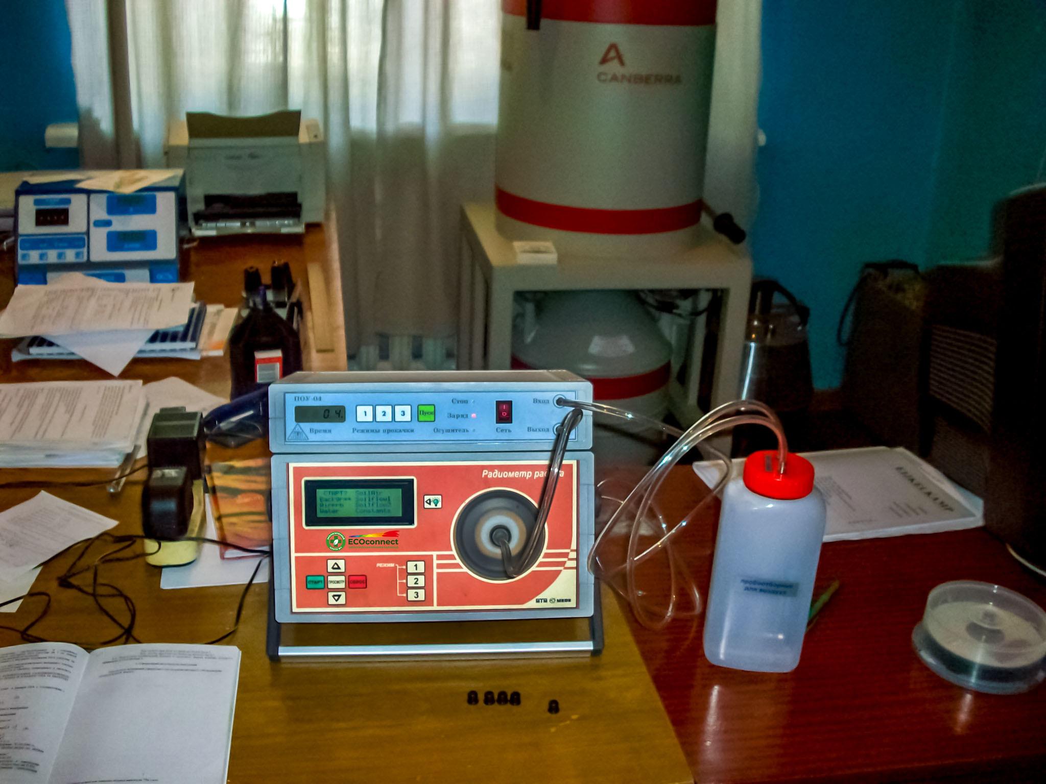 Заказать измерение радиоактивного газа радона фото