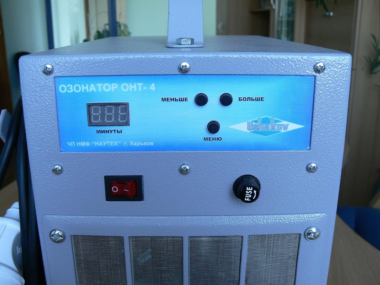 Заказать озонирование в Экологической клинике Калинина ECOconnect фото