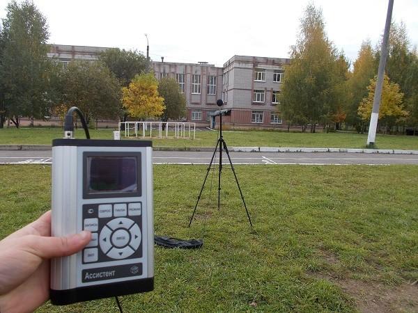 Экологические изыскания для участков в приаэродромной зоне (Закон №135-ФЗ) фото